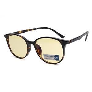 Blue Blocking Glasses – Morning